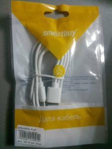 Кабель Ritnix Lighting - MicroUSB - USB по 160р