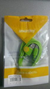 Кабель MicroUSB SmartBuy за 99 рублей в Ростов-на-Дону
