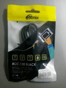 Кабель Ritmix Type-C - USB по 100р