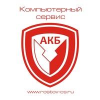 Участникам Группы ВКонтакте дополнительная скидка!!!